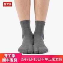 Японский дезодорант японский cos короткий носок с двумя пальцами
