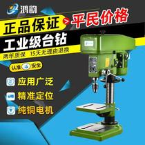 Bench drilling 16MM20MM drilling and milling machine CNC drilling machine small 220V household drilling machine industrial grade high power