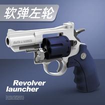 Little moon revolver toy hand gun smashing gun Childrens soft bullet gun Glock Colt simulation model hand grab