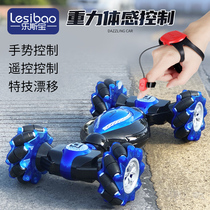 Gesture induction deformation remote control car large four-wheel drive cross-country driver control twisting car children and boys toy car
