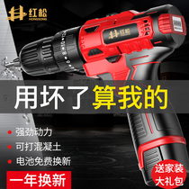 Germany red pine rechargeable hand drill High Power pistol drill household hand drill tool electric screwdriver lithium electric transfer