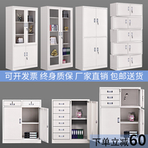 Steel office low cabinet File cabinet Iron drawer Information file bookcase with lock voucher cabinet Household storage cabinet