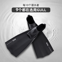 GULL stylish adult white diving snorkel free diving lightweight foot frog shoe cover feet soft and comfortable