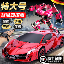 Gesture induction transform remote control car charging four-wheel drive racing car King Kong robot children boy oversized toy car