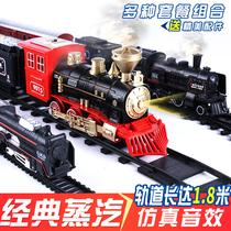Супер большой имитационный Электрический поезд модель скоростной рельс Ретро паровой маленький поезд набор Детская игрушка мальчик