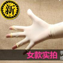 Shampoo special 99 gloves work shampoo lady finger tool waterproof hand hair salon exposed finger