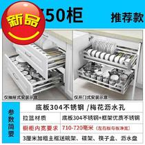 Jewelry 10mm narrow kitchen pull-down basket a manual basket pot rack wall hanging 6 ground rail stand vegetable cabinet