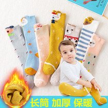 Baby socks cotton red autumn winter models new students do not leg winter thickened velvet baby stockings over the knee
