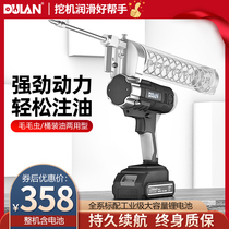 Duran electric grease gun excavator special 24v rechargeable lithium battery automatic high pressure oiler butter machine
