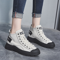 Womens shoes 2020 new spring shoes leisure sports board shoes high-top leather shoes womens shoes wild white shoes