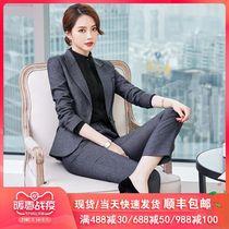 Формальное платье женщины профессиональный костюм мода костюм платье весна 2020 менеджер темперамент ol высокого класса бизнес рабочая одежда