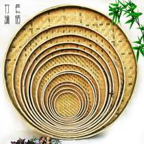 Bamboo products bamboo chops no holes have holes bamboo sieve home drying round bump rice sieve bamboo painting decoration