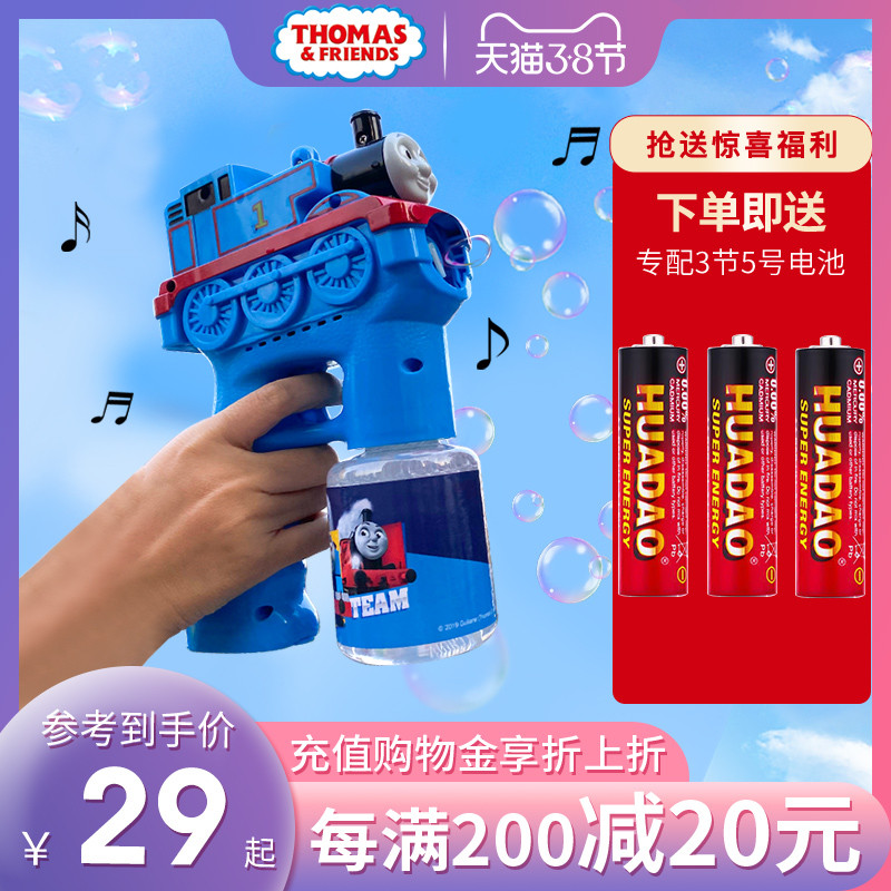 Thomas Bubble Gun Upgrade Childrens Leak-Proof Electric Sound Light Blower Toy Gift Concentrated Bubble Liquid