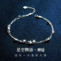 Star silver anklet female summer sterling silver ins niche senior sensu Net red womens foot chain 2021 New Tide