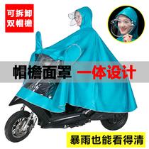 Мотоцикл плащ аккумулятор автомобиля для взрослых мужчин и женщин езда пончо увеличить утолщение один двойной электрический автомобиль вандал дождь