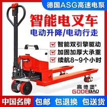 Goldberg all-electric forklift truck Hydraulic forklift Ground cow semi-electric lift truck 1 ton 2 tons pallet truck