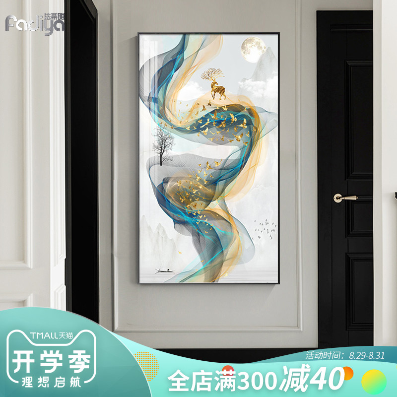 Vertical Print of Decorative Painting for Entrance Points, Entrance Corridor, Passage Fresco, Lightweight and Luxurious Hanging Painting of Modern New Chinese Elk