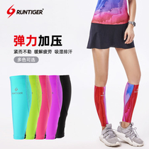 runtiger Bentai sports marathon running compression calf set quick-drying air permeable fitness men and women sports leg guards