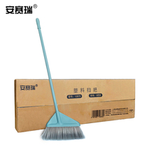 Ansery business with plastic brooms (5 packs) commercial triangular plastic bar 12879