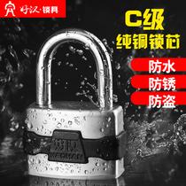 Good man lock door lock anti-theft stainless steel padlock waterproof rust-proof outdoor rain-proof home key lock lock door universal