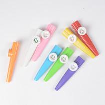 诗享塑料卡祖笛伴奏可换笛膜儿童伴奏玩具