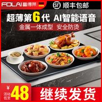 Питание теплоизоляционная плита горячая разделочная доска теплое блюдо артефакт домашнего стола коврик для обогрева теплая посуда сокровище плита теплоизоляция столешница