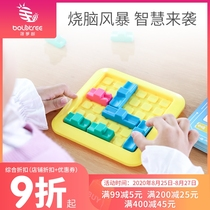 Anchovies tree extreme breakout exercise childrens logical thinking training game focus on cultivating puzzle desktop toys