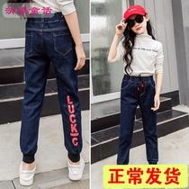 Девушки брюки весна и осень 2020 новый воздух дети весна джинсы осень и зима наружная одежда свободная корейская версия большой ребенок прилив