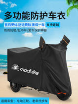 Electric tricycle rain cover Sun protection heat shield cover Old scooter cover Rain shade dust cover General purpose