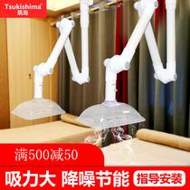 Tsukiji Ai acupuncture smoke system smoke hood mobile household purifier health hall solder smoking pipe