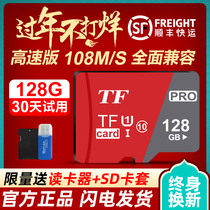128G memory card high-speed driving recorder memory card dedicated tf card 256g camera surveillance 64g camera 32g universal memory card 16g mobile phone memory card SD card 128gb