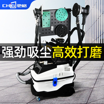 Chig car dust-free dry grinder putty pneumatic vacuum polishing machine spray paint electric atomic ash grinder.