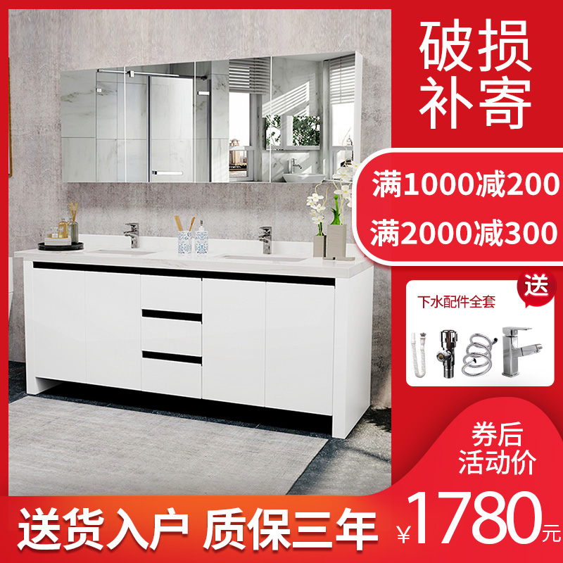 Nordic Dual-basin Solid Wood Bathroom Cabinet Combination Modern Simple Bathroom Washing Platform Ground Washing Platform