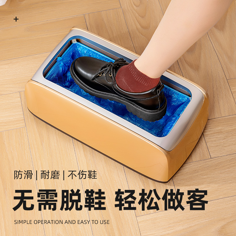 Wood forest lazy shoe set machine home automatic shoe mold machine with a disposable automatic foot smart living room room