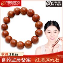 Qilufukang zircon natural Shandong Sushui Bin rich red zircon hand錬 hand string men and women of zircon