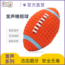 Dog toys, bite-proof vocal balls, puppies, puppies, Teddy cocky, large dogs, dog-side herding training, dog-bite pet supplies