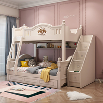 Children 牀 girl princess 牀 up 牀 and down 牀 high and low牀 child mother牀 solid wood up and down 牀 two 牀