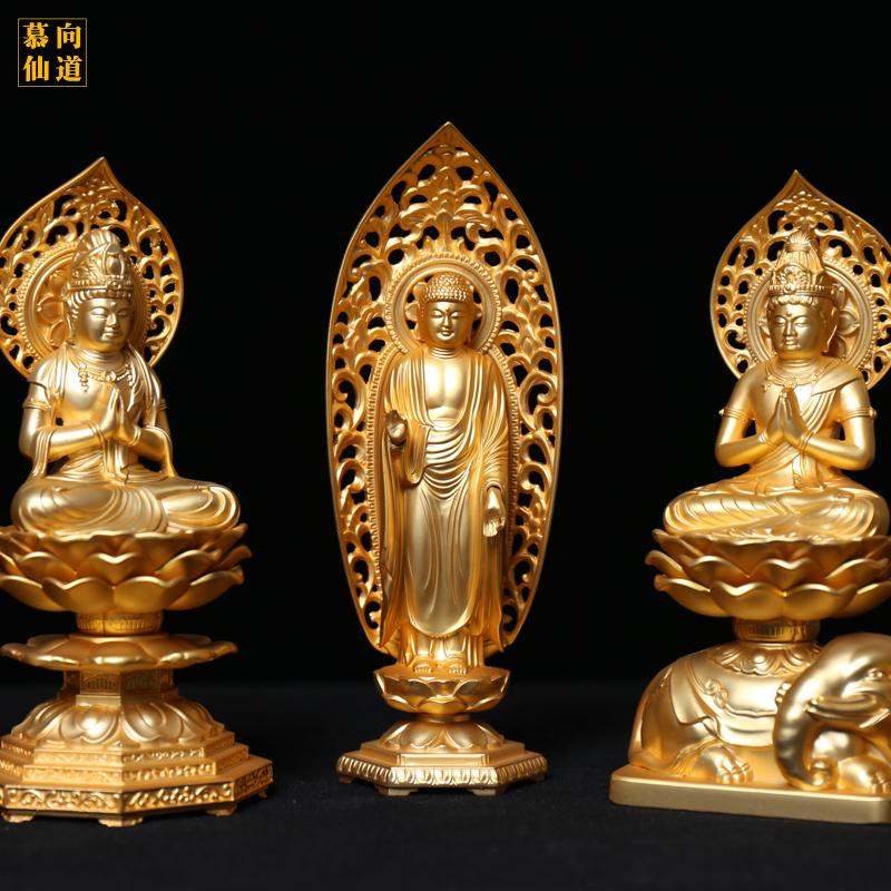 Japan imports Tagaoka copper famous Xiuyun as a gilded Buddha statue of the Zodiac native Buddha many optional