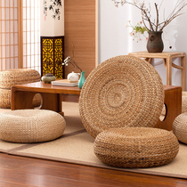 Futon cushion Japanese tatami mat rattan mat meditation mat on the ground grass stool floor sitting ancient