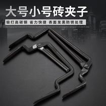 Shanghai brick clip red brick brick clip large plus thick strong adjustable multi-function brick pliers tool lift brick clip