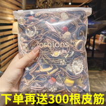 Simple tie hair rubber band Female net red ins hair rope Korean Sen hair ring small leather pullover head rope cold wind