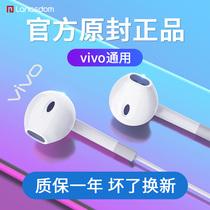 Original headphones for vivo phones x27 x 9 x 21 x 20 x 30 x 23 x 50 wired in-ear z5x s6 s5 s7 high-quality universal genuine earbud wheat original