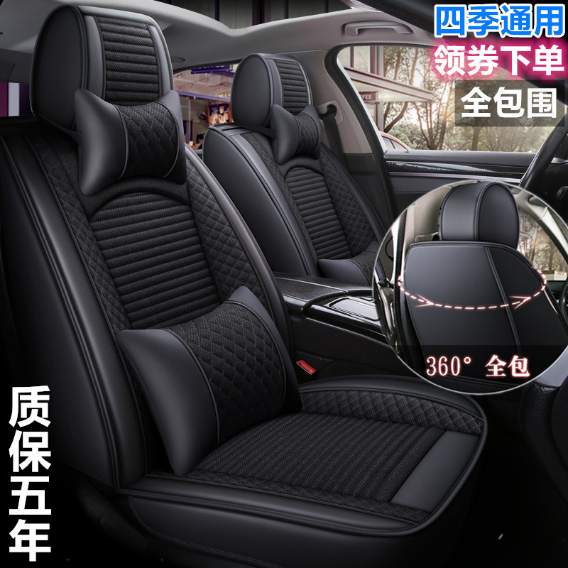Beijing Hyundais new Tusheng Lang moving ix35 Yueyue Renna name map special car seat cover four seasons all-inclusive cushions