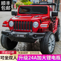 Baby electric car Children can sit double four-wheel drive off-road vehicle male and female baby four-wheel drive with remote control toy car