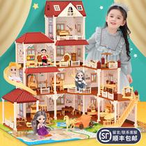 Genuine little magic fairy Barbie childrens toys Villa house Girl Princess gift box Dream mansion set house