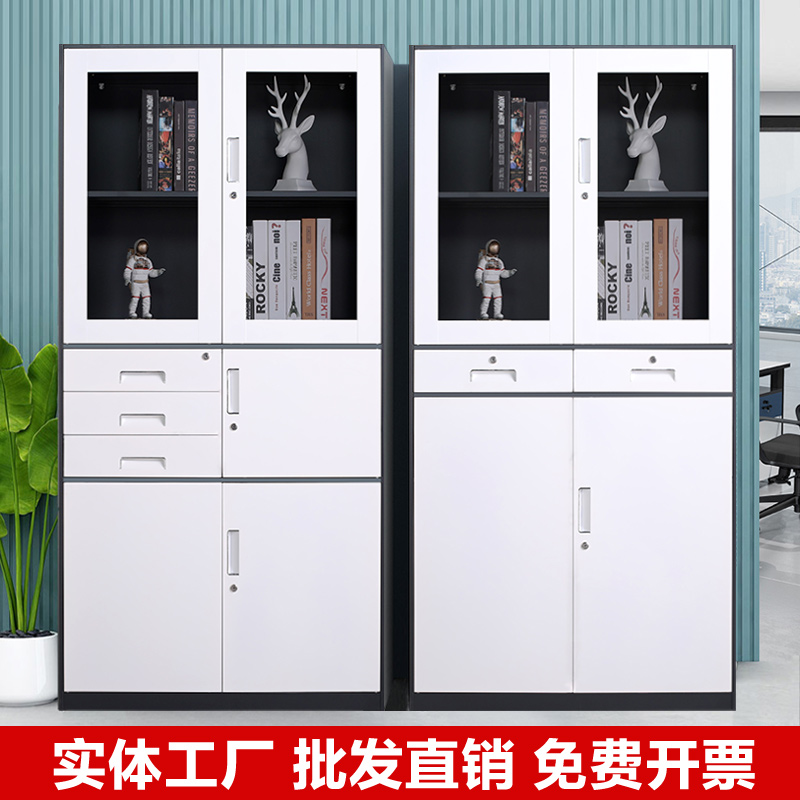 Steel data cabinet filing cabinet accounting voucher cabinet office storage cabinet with lock bookcase short cabinet tin file cabinet