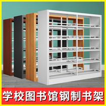 Steel bookshelf Library bookstore school reading room single and double bookcase file shelf home childrens bookshelf