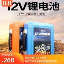 Lithium iron phosphate 12V lithium battery capacity 60ah80AH ultra-light power three-polymer lithium battery