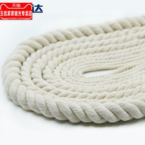 Three cotton wire color cotton rope rough decorative rice white linen rope tied rope diy hand-woven nylon rope wear-resistant