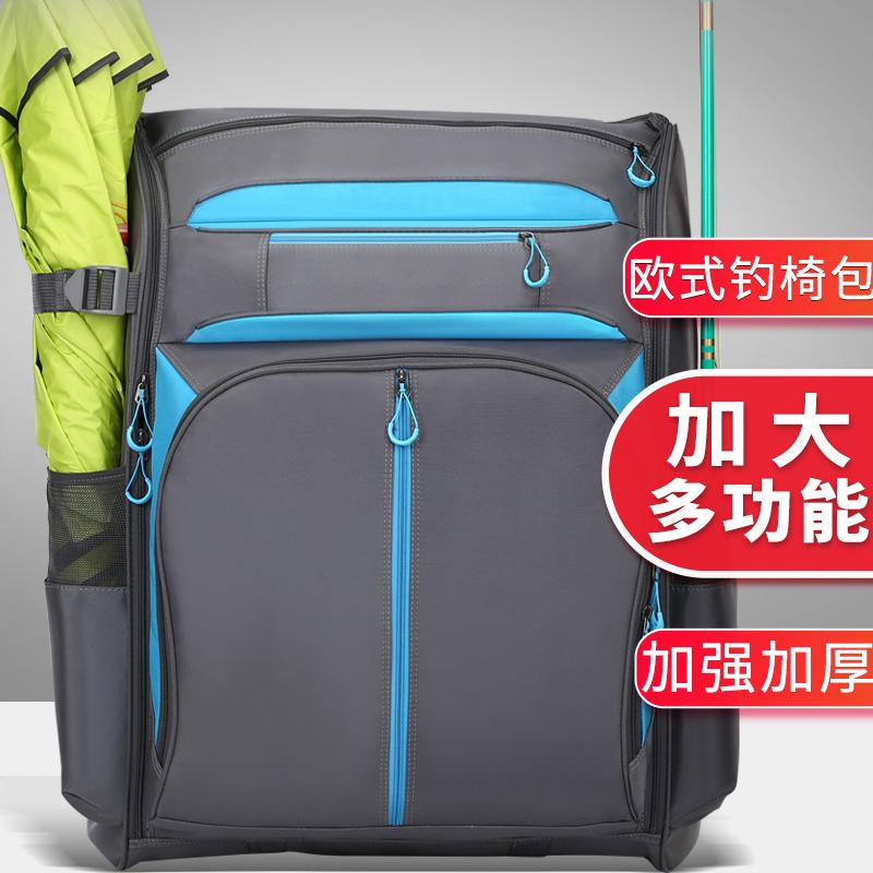 Hirohito fishing chair bag shoulder bag multi-functional fishing equipment fishing chair backpack Korean and European fishing gear bag fishing bag backpack